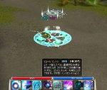 gw20060418b.jpg