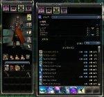 gw20061027d.jpg