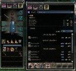 gw20061027e.jpg