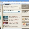 Thumbnail of related posts 145