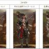 Thumbnail of related posts 116