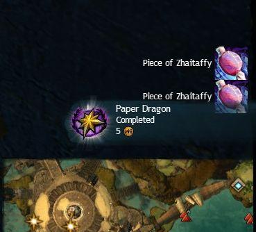 紙ドラゴン破壊