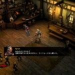 [Dia3][PS3] 日本版スクリーンショット公開
