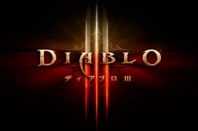 Diablo3JP