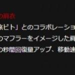 [Dia3][JP] 日本語トレーラーとか
