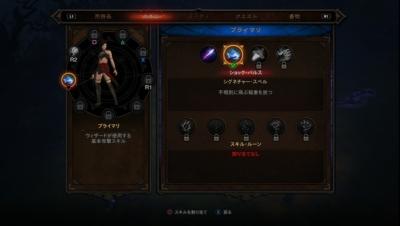 日本語版スクリーンショット