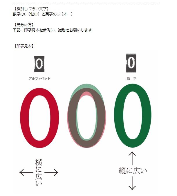 2014-05-03_NCJ