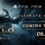 [D3][PS4][PS3] 拡張パックのコンソール版の発売日決定