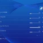 [PS4] チャイルド オブ ライト その後