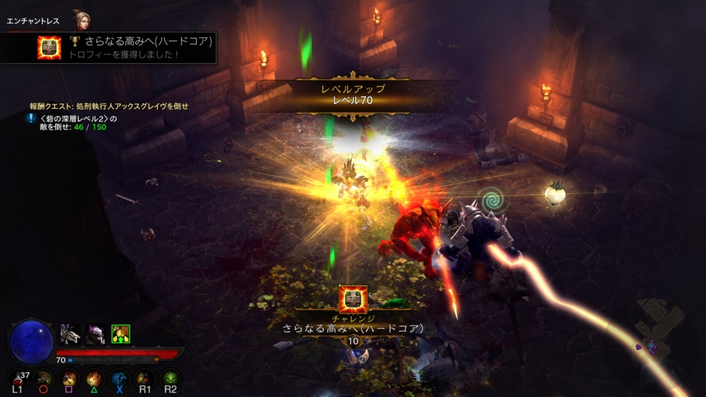 Diablo III: Reaper of Souls – Ultimate Evil Edition (Japanese)_20140829204944