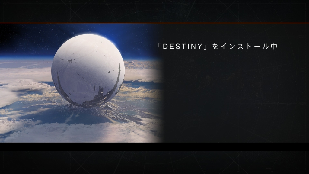 Destiny_20140911184228