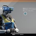[Destiny] クリプトアーキ デレる