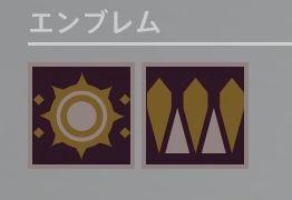 Destiny_20140929193733