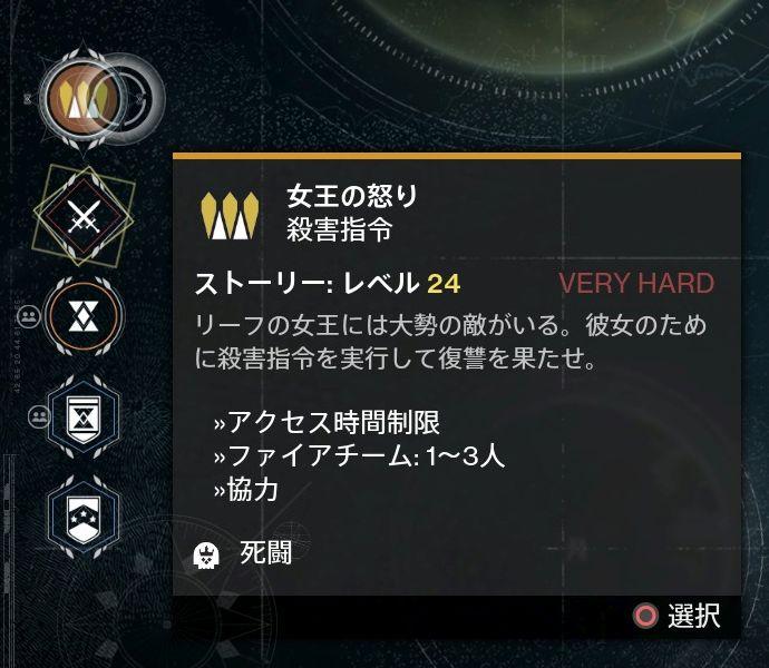 Destiny_20140929203524