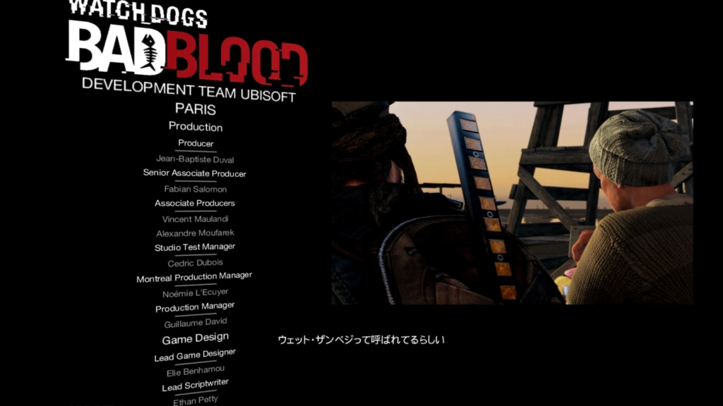 WATCH_DOGS™_20141006213616