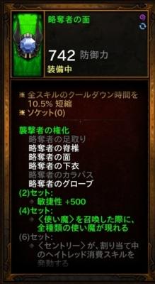 2014-1015-diablo3-1