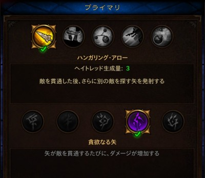 2014-1015-diablo3-6