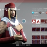 [Destiny] 勢力の違い