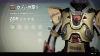Destiny_20141019024920