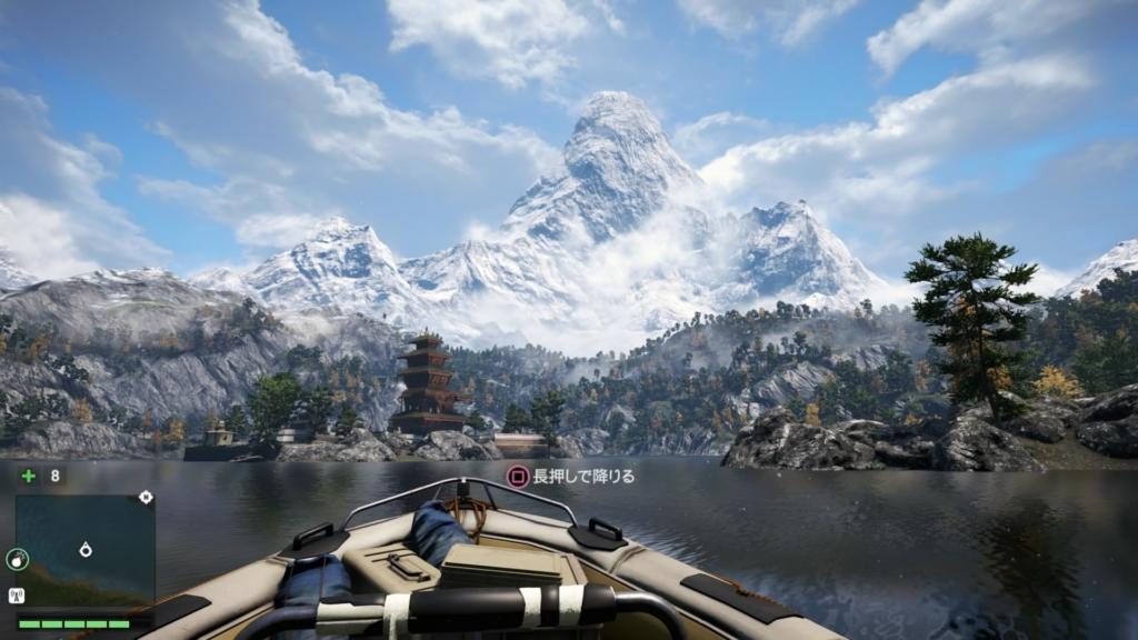 Far Cry® 4_20150415001216