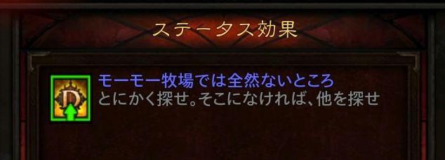 Diablo III: Reaper of Souls – Ultimate Evil Edition (Japanese)_20150516070912