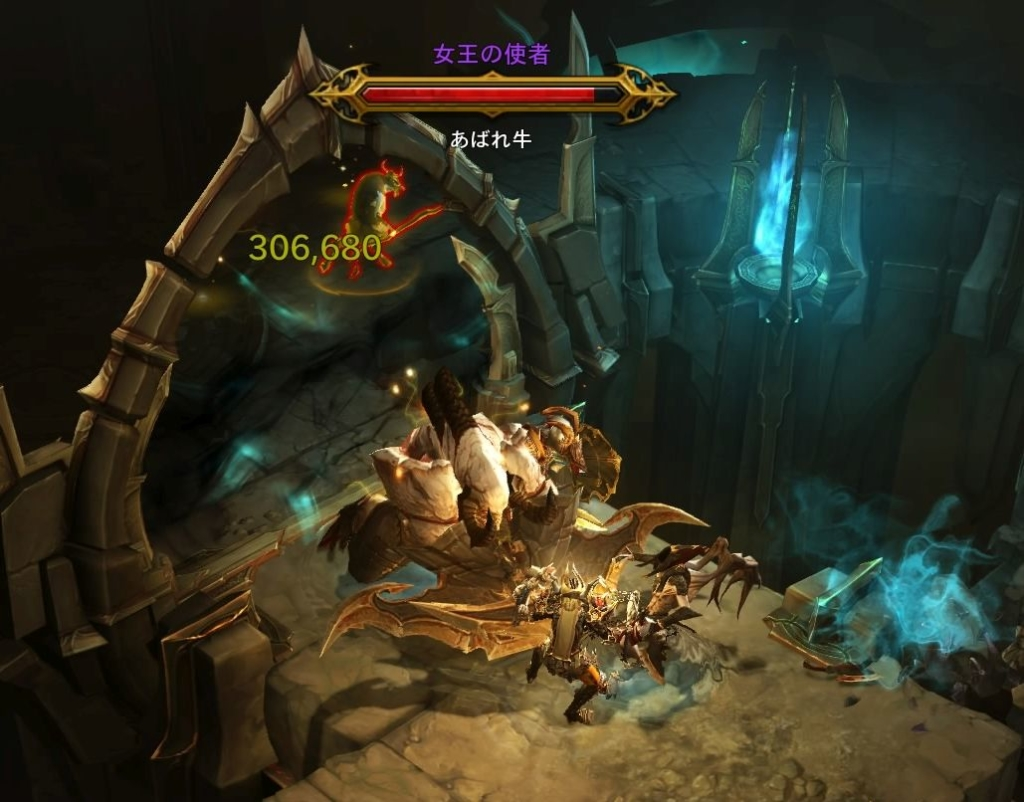 Diablo III: Reaper of Souls – Ultimate Evil Edition (Japanese)_20150516083926