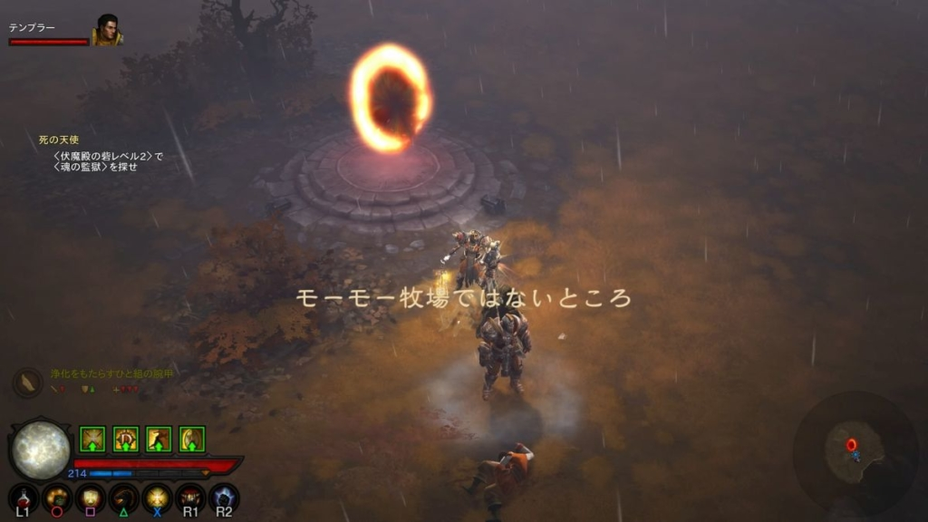 Diablo III: Reaper of Souls – Ultimate Evil Edition (Japanese)_20150516084023