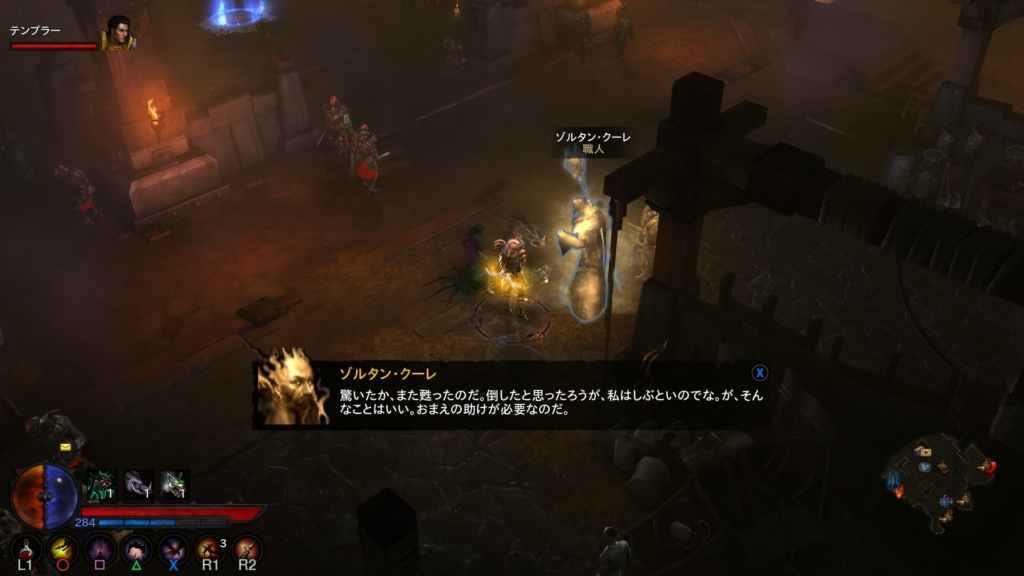 Diablo III: Reaper of Souls – Ultimate Evil Edition (Japanese)_20150826201652
