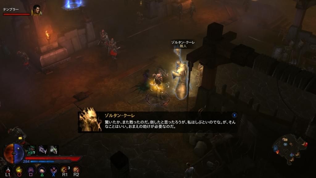 Diablo III: Reaper of Souls – Ultimate Evil Edition (Japanese)_20150826201652