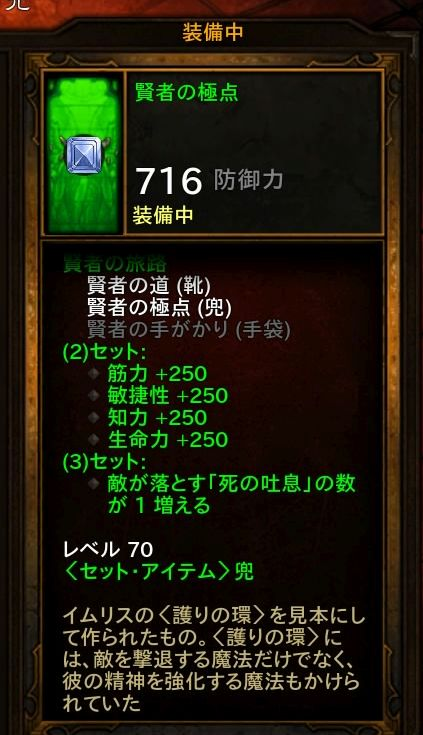 Diablo III: Reaper of Souls – Ultimate Evil Edition (Japanese)_20150902194737