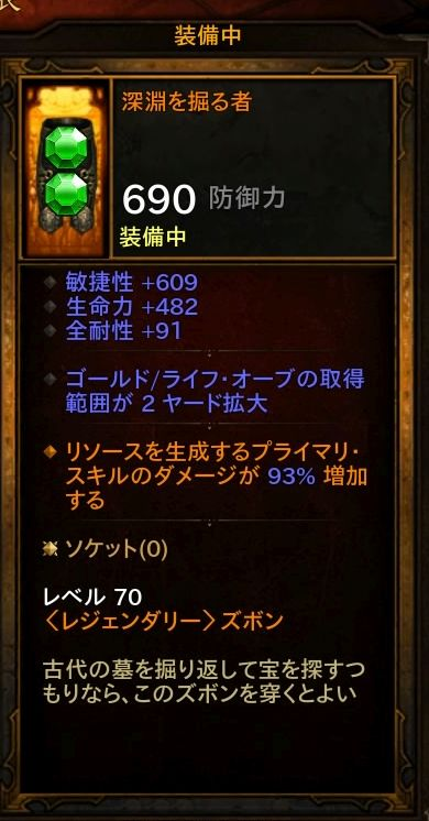 Diablo III: Reaper of Souls – Ultimate Evil Edition (Japanese)_20150902223714