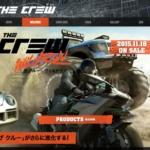 [Crew] 日本公式サイト更新