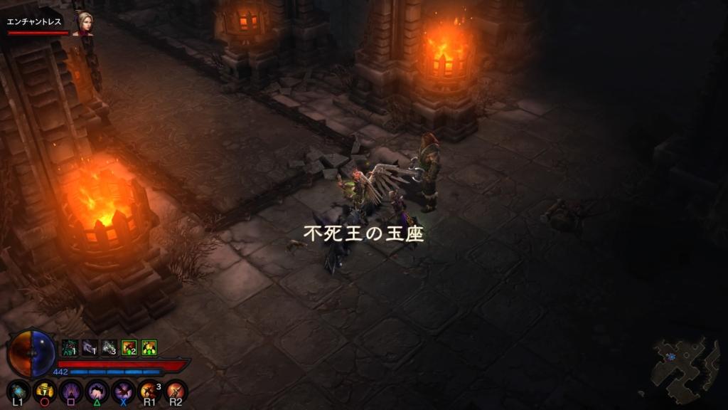Diablo III: Reaper of Souls – Ultimate Evil Edition (Japanese)_20160310201658