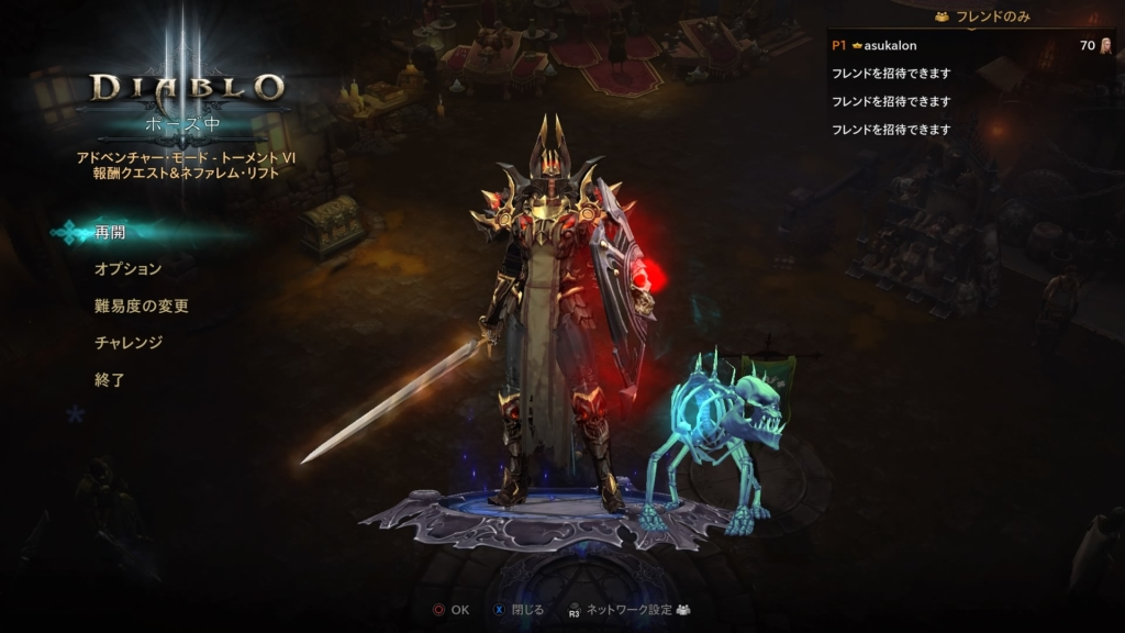Diablo III: Reaper of Souls – Ultimate Evil Edition (Japanese)_20160616211455