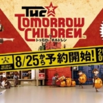 [TC] The Tomorrow Children 配信日決定