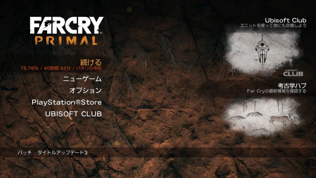 Far Cry® Primal_20160911220609
