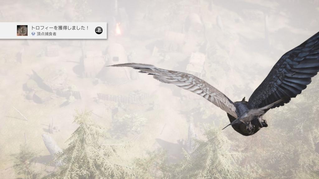 Far Cry® Primal_20160911220149