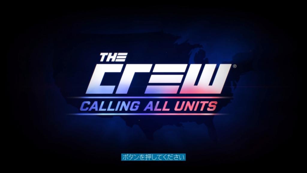 The Crew™_20161129225415