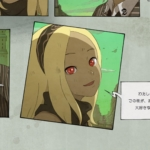 [PS4] Gravity Daze2 クリア