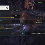 [MHW] ストーリークリア