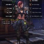 [MHW] 弓装備 弓強化装備 (通常矢・剛射・竜の一矢強化)