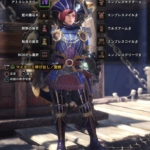 [MHW] ランス装備 ナナ用 (整備 心眼 スタミナ上限突破 逆恨み 匠)