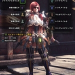[MHW] 弓装備 対キリン用 (雷耐性 火属性強化 etc)