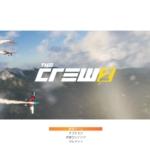 [Crew2] ザ クルー2 アーリーアクセス プレイ中
