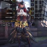 [MHW] 弓装備 ガイラアロー雷 (雷属性強化 属性会心 スタミナ上限突破)