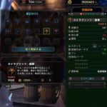 [MHW] マムタロト 成果 (延長マム)