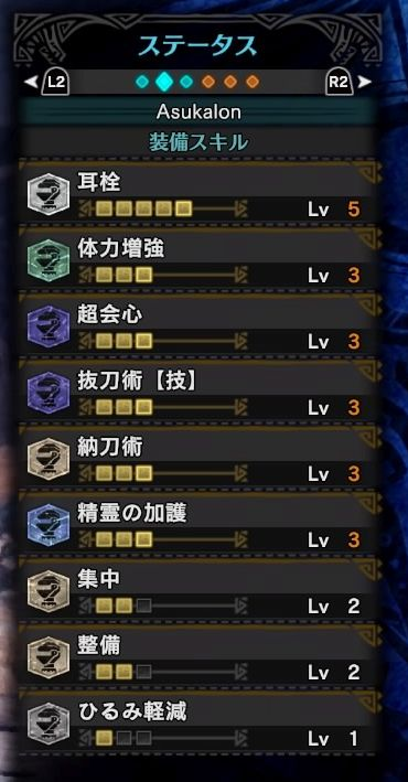 大 モンハン 剣 抜刀 ワールド
