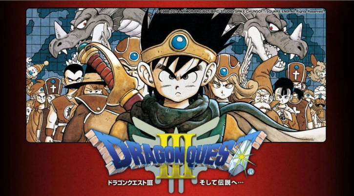 DragonQuest III